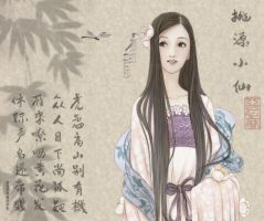 XiaoXian wallpaper by Wen-M
