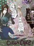 Ciel x cake by bc-hell