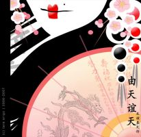 Geisha Series: The Last Geisha by thresca