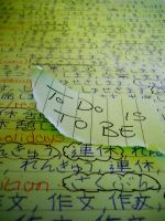 To Do is To Be by Reliquo