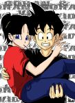 Preteen Gohan and Videl by PsychoAnn