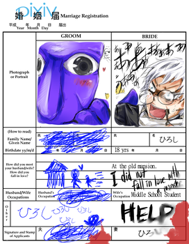 Pixiv Marriage Registration Response by DEMachina
