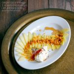mango carpaccio, ginger sauce and curry crumble by Pokakulka