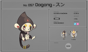 057 Oogong by CrisFarias