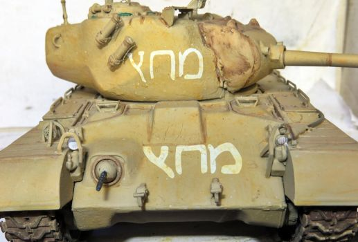 Israeli M46 front. by Brigadier-Zod