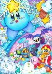 Kirby: White Wafers by PaperLillie
