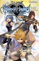 KH Birth by Sleep Novel cover2 by DocHudson200195