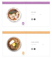 Instant Noodle Restaurant4 by xiruxiru