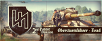 2nd SS Panzer Division Das Reich Signature by Evad1