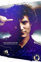 David Luiz by Omar-Designer