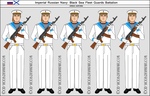 Imperial Russian Navy - Black Sea Fleet Guards by Cid-Vicious