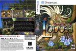 Record of Lodoss War by Hardak666