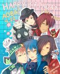 -- DMMD : Happy Birthday Aoba ! -- by Kurama-chan