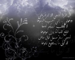 arabic poetry by pharaohking