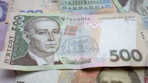 ukrainian money by juriyy808