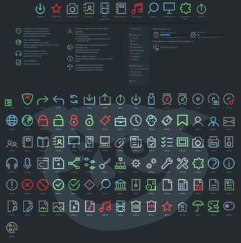 X0.0.icons by tchiro