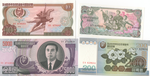 Various banknotes from the DPRK (North Korea) (2F) by Kdick0987654321