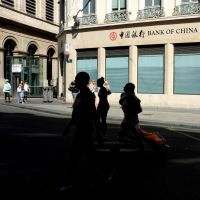 Bank of China (remake) by djailledie
