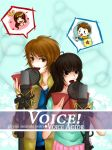 Voice! by Cairy