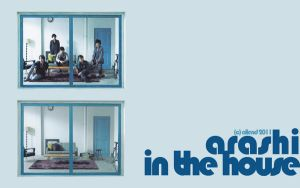 arashi: in the house by ailend