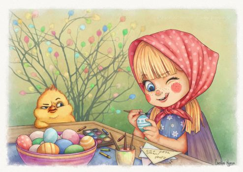 Easter Fun by Ploopie
