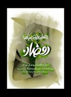 Ramadhan Greeting Card by khawarbilal