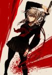 Peko by no28t20