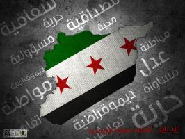 New Syria by The23Battalion