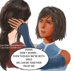 don't worry by lez-chan