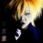 Kyo by sinistertranquility