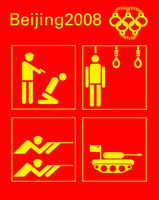 bejing2008 logo by suckup