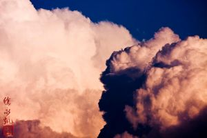 Cloud Cover by juhitsome