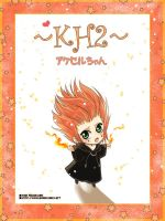 + Kingdom Hearts 2 - Axel + by Sagakure