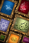 Islamic wallpapers by marh333