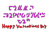 Valentines Day Message In Autobot by DraftHorseTrainer