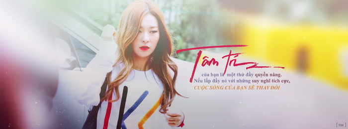 QUOTES - Kang Seul Gi by SueDesigner