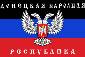 Donetsk's Republic by TheDesertFox1991