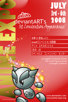 anime expo poster contest 3 by LizartLizard
