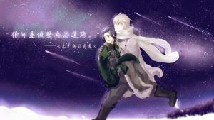 [Rochu]Galaxy is Scouts' Road by ChinChuan