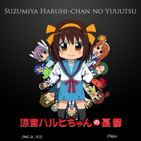Suzumiya Haruhi-chan no Yuuutsu - Anime Icon by duckne55