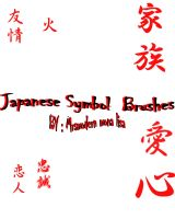 japanese symbol brushes by mrsmodernmonalisa