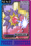 Starmie Used Water Gun by Axel-Comics