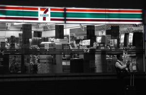 7-11 by chewygummies