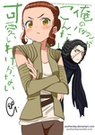 My Little Padawan Cant Be This Cute by YestherDey