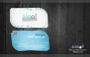 ali almuallim business card by HaithamYussef