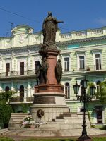Catherine the Great by Paul774