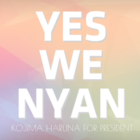 Yes We Nyan by And14