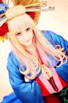 Sheryl Nome Gira Gira Sama by SusaStrawberry