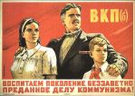 bring all to those to come in the future the great by theSovietpatriot12