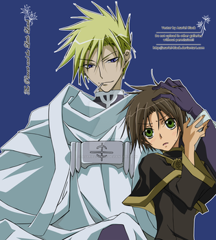 Frau and Teito.vector by Asariel-Black